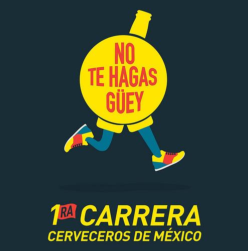 1ra CARRERA CERVECEROS DE MEXICO - 8 FEB
