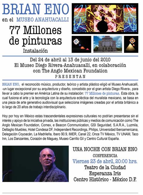 BRIAN ENOEn el museo anahuacalli - 77 millones de pinturas,