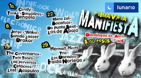 FESTIVAL PRIMAVERA MANIFIESTATodos los domingos de Abril en el Lunario del Auditorio Nacional