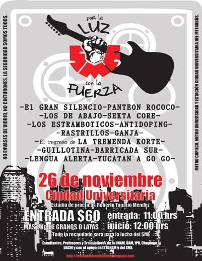 FESTIVAL DE LA RESISTENCIA En CU